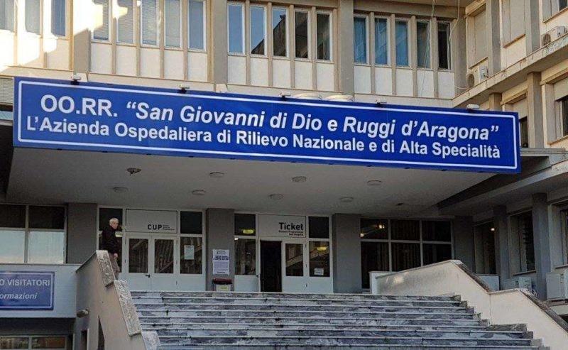 Segnalazione U.Di.Con, migliorano i tempi d'attesa all'ospedale di Salerno: boom di prenotazioni